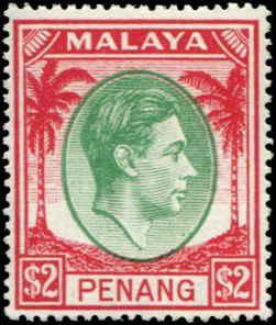 Malaya - Penang SC# 21 SG# 21 George VI  $2.00 MLH