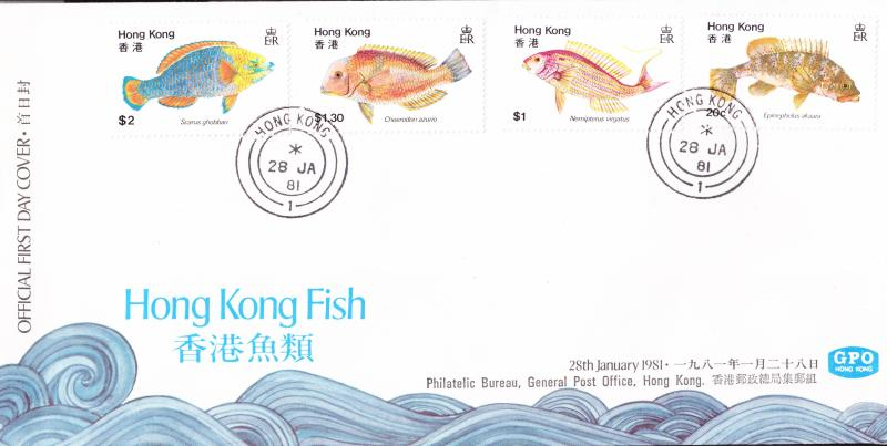 Hong Kong 1981 Hong Kong Fish set on FDC