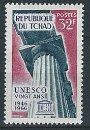French Colonies, Chad 138 (M)