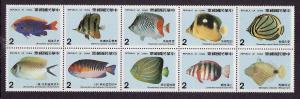 Republic of China-Sc#2538-unused NH Marine Life block of 10