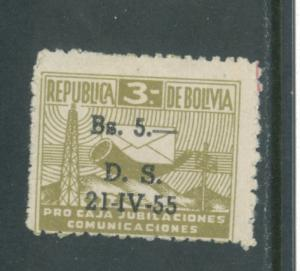 Bolivia RA21  Used (1)