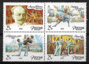 1992 Russia 6129a Ballet MNH block of 4