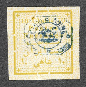 1903 Persia (IRAN), Scott #339, Type II, Blue Overprint, Olive Yellow & Yellow