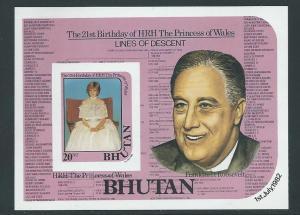Bhutan 334 1982 Diana 21st Birthday s.s. MNH