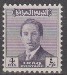 Iraq #144 MNH F-VF (ST1722)