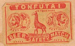 JAPAN Old Matchbox Label Stamp(glued on paper) Collection Lot #MB-7