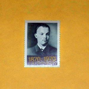 Russia - 3721, MNH - Lenin. SCV - $0.25