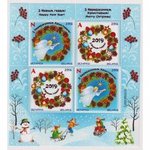 Belarus 2018 Happy New Year! Merry Christmas!  (MNH)  - New Year, Christmas