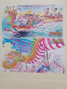 MALAYSIA 2000 TWO M/S OF CHINESE NEW YEAR - YEAR OF DRAGON -ARTEFACTS & FISH