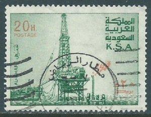 Saudi Arabia, Sc #734, 20h Used