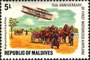 Maldives; 1978: Sc. # 723: *-/MHH Single Stamp