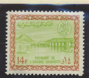 Saudi Arabia Stamp Scott #299, Mint Never Hinged - Free U.S. Shipping, Free W...