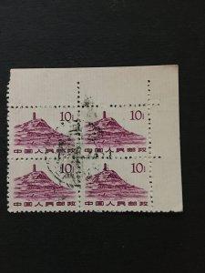 China stamp BLOCK,   used, Genuine,  List 1396