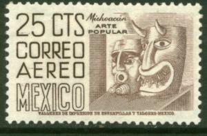 MEXICO C220A, 25¢ 1950 Definitive 2nd Printing wmk 300 MINT, NH. F-VF.