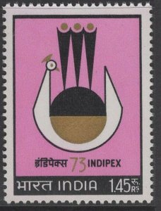 INDIA SG672 1973 INDIPEX 73 STAMP EXHIBITION MNH