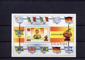 Uganda 1982  Sc#331   WORLD CUP SOCCER SPAIN '82 S/S (1) MNH