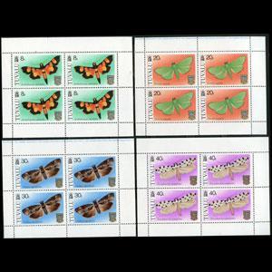 TUVALU 1980 - Scott# 138-41 S/S Moth NH