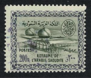 Saudi Arabia Gas Oil Plant 1v 200p canc KEY VALUE SG#411