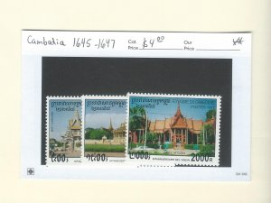 Cambodia  1645-1647  MNH