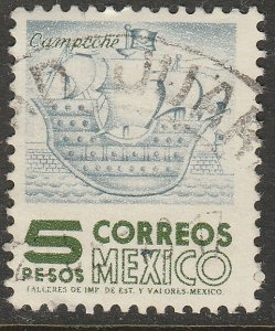 MEXICO 1099, $5P 1950 Defin 9th Issue Unwmkd Fosfo Coated. USED. F-VF. (1452)