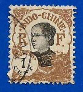 Indo-China 1922 - U - Scott #98 *