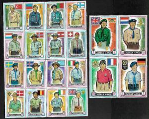 Ajman Michel #904-23 MNH Set - Boy Scouts