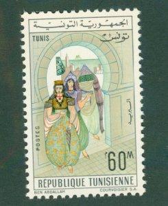 Tunisia 421 MH BIN $2.00