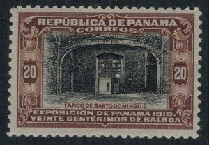 Panama #212* CV $10.50