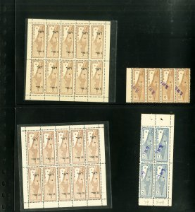 Palestine Stamps Rare NH Lot of Overprint Errors 2 Full Panels & 2 Multiples