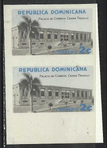 Dominican Repubic 530v PAIR IMPERF MNH 521C