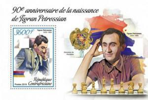 Central Africa - 2019 Tigran Petrossian - Souvenir Sheet - CA190103b