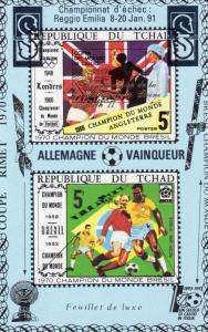 Chad 1991  World Cup Italy 1990/Germany Winner/CHESS Championship Reggio Emilia