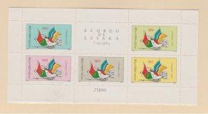 Mozambique Scott #515a Stamp - Mint NH Souvenir Sheet