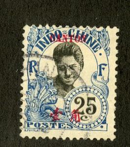 FRENCH OFFICE ABROAD-CANTON 55 USED SCV $4.25 BIN $1.50 PERSON
