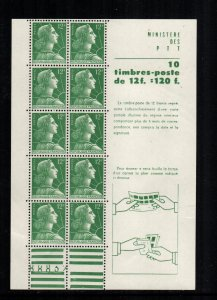 France  752a  MNH  cat $ 40.00 booklet pane aaaa