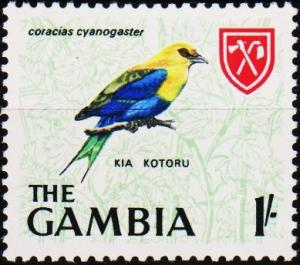 Gambia. 1966 1s S.G.240 Unmounted Mint