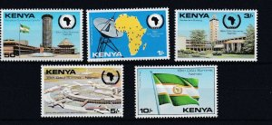KENYA  NIAROBI SUMMIT SET OF 5   MNH