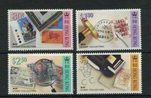 HK114) Hong Kong 1992 Stamp Collecting MUH
