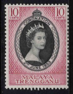 Malaya Trengganu Scott 74 MH* Coronation stamp