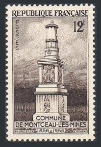 France 800, MNH. Town Montceau-les-Mines, 100th anniv. Miners Monument, 1956