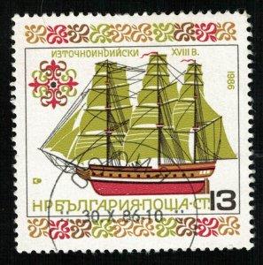 Ship, (4258-T)