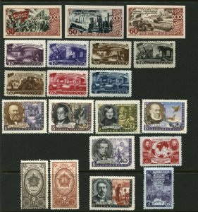 USSR SOVIET UNION Postage Stamp Collection RUSSIA  #812-813 MINT NH VF OG