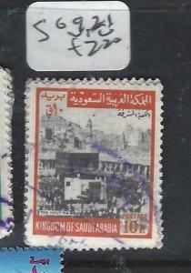 SAUDI ARABIA (P2506B) SG 921    VFU