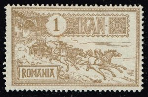 ROMANIA STAMP 1903 Horses - Mail Coach 1B  MH/OG STAMP