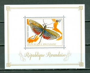 RWANDA 1973 BUTTERFLY #505 SOUV. SHEET MNH...$11.00