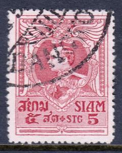 Thailand - Scott #190 - Used - SCV $0.70