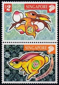 Singapore 889-890 MNH (1999)