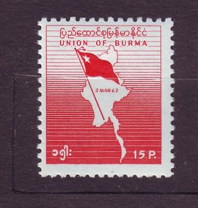 J23711 JLstamps 1963 burma set of 1 mh #172 map/flag