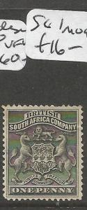 Rhodesia SG 1 MOG (6cmb)