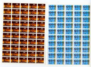 Vietnam Stamps unissued Issues Rare Electrification Set of Sheets